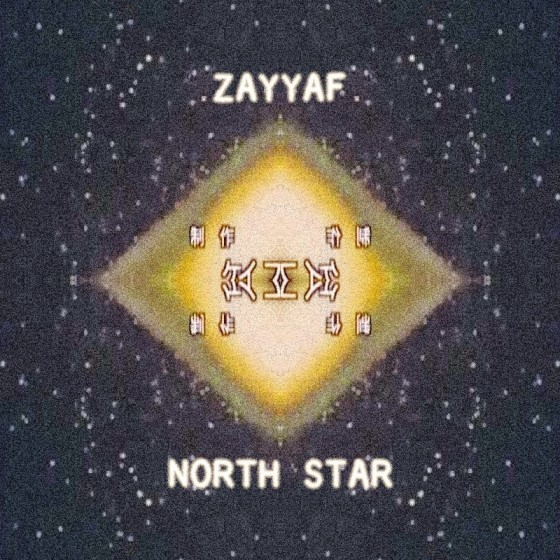 "TRUE EP submission: zayyaf, ""North Star"". 18-year-old New Jersey experimental hiphop producer]"